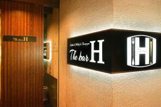 THE BAR H