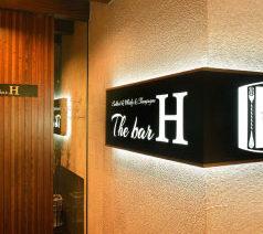 [ホテル2F:THE BAR H]